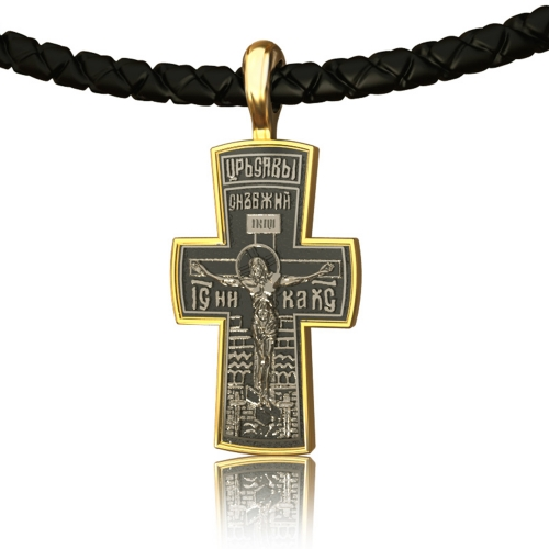 EVBEA Mens Cross Necklace Simple Viking Crucifix Christian Jewelry with Black Genuine Leather Cord Chain Religious Gifts …